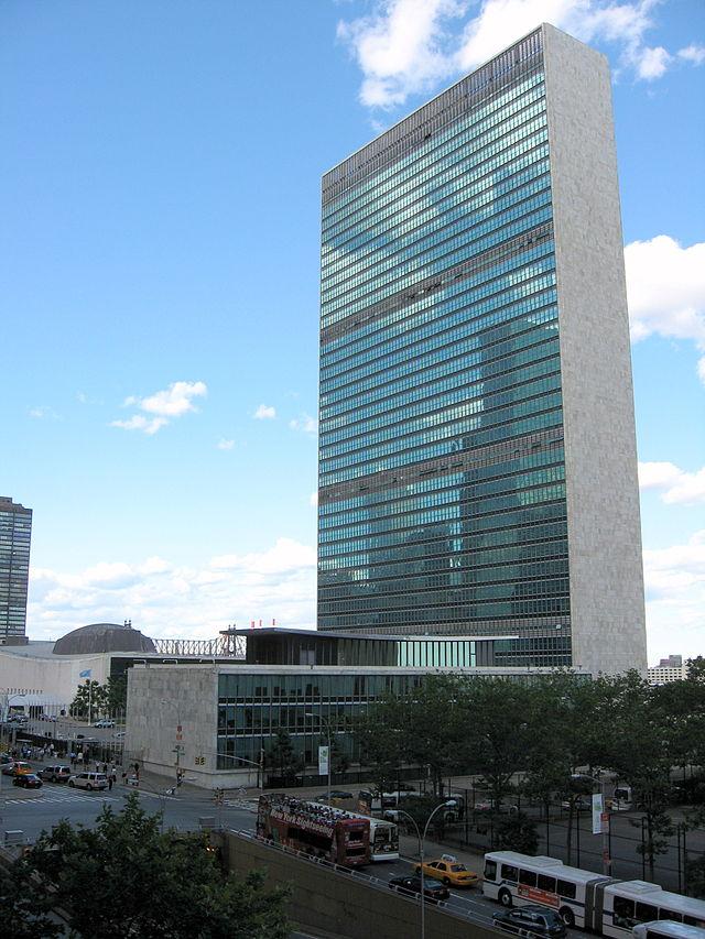 Trụ sở Liên hợp quốc, 1947