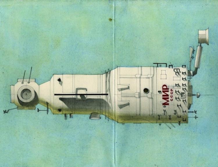 Thiết kế vị trí đặt tên trên vỏ ngoài của trạm không gian Mir 1980.
