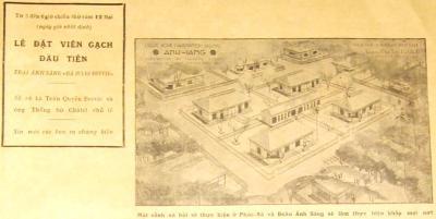 Hình 7. Phối cảnh tổng thể khu trại [21]